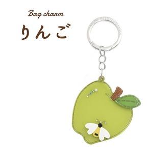 【2個セット】バッグチャーム りんご(グリーン) - 拡大画像