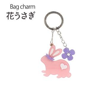 【2個セット】バッグチャーム 花うさぎ(ピンク) - 拡大画像