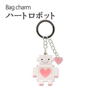 【2個セット】バッグチャーム ハートロボット(ホワイト) - 拡大画像