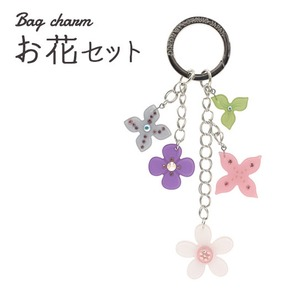 【2個セット】バッグチャーム お花セット(マルチ) - 拡大画像