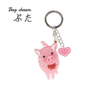 【2個セット】バッグチャーム ぶた(ピンク) - 拡大画像