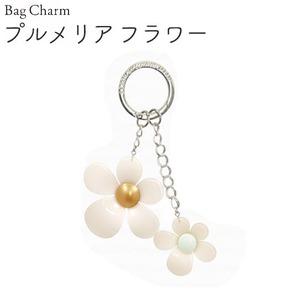 【2個セット】バッグチャーム プルメリアフラワー(ホワイト×ホワイト) - 拡大画像