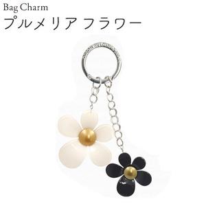 【2個セット】バッグチャーム プルメリアフラワー(ホワイト×ブラック) - 拡大画像