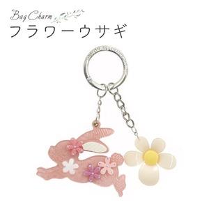 【2個セット】バッグチャーム フラワーウサギ(ピンク) - 拡大画像