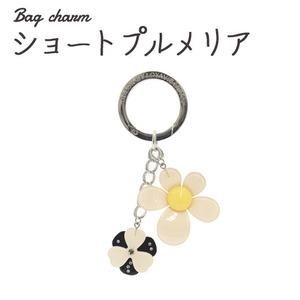 【3個セット】バッグチャーム ショートプルメリア(ブラック) - 拡大画像