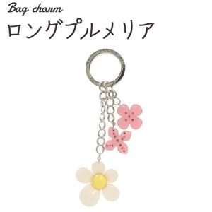 【3個セット】バッグチャーム ロングプルメリア(ピンク) - 拡大画像