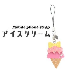 【3個セット】携帯ストラップ アイスクリーム(イエローピンク) - 拡大画像