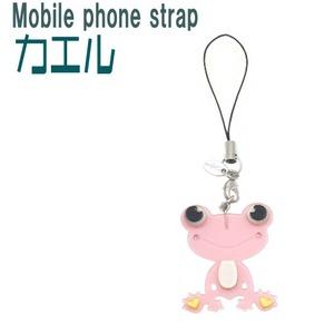 【4個セット】携帯ストラップ カエル(ピンク) - 拡大画像