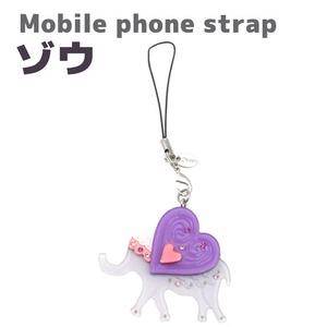 【3個セット】携帯ストラップ ゾウ(パープル) - 拡大画像