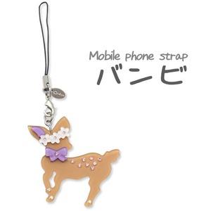 【3個セット】携帯ストラップ バンビ(ブラウン) - 拡大画像