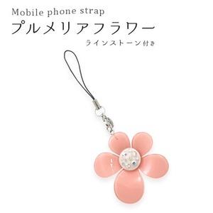 【3個セット】携帯ストラップ ラインストーン付き プルメリア フラワー(ピンク) - 拡大画像