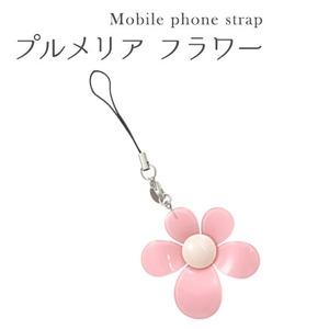 【4個セット】携帯ストラップ プルメリア フラワー(ピンク) - 拡大画像