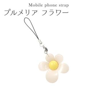 【4個セット】携帯ストラップ プルメリア フラワー(ホワイト) - 拡大画像