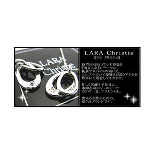 LARA Christie(ララクリスティー) ジュピター ペアネックレス - 拡大画像