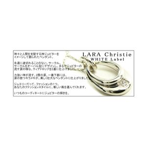 LARA Christie(ララクリスティー) ジュピター ネックレス[WHITE Label] - 拡大画像