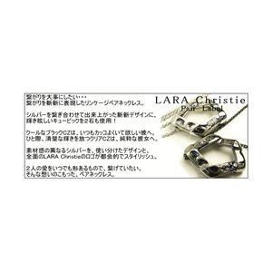 LARA Christie(ララクリスティー) リンケージペアネックレス[PAIR Label] - 拡大画像