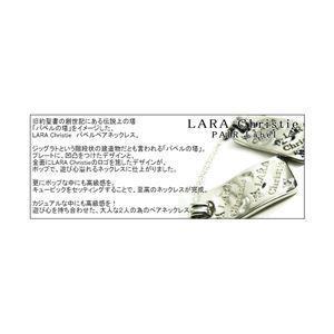 LARA Christie(ララクリスティー) バベルペアネックレス[PAIR Label] - 拡大画像