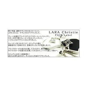 LARA Christie(ララクリスティー) サザンクロスペアネックレス[PAIR Label] - 拡大画像
