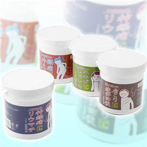 ガールセン薬用入浴剤シリーズ  ガールセンG(腰痛・冷え症)バラの香り - 拡大画像