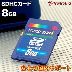 Transcend SDHC 8GB - 拡大画像