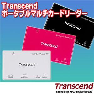 Transcend ポータブルマルチカードリーダー M3 Pink  - 拡大画像