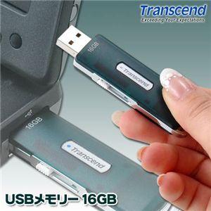 Transcend USBメモリーV10 16GB - 拡大画像