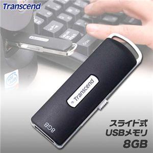 Transcend USBメモリー V10 8GB - 拡大画像