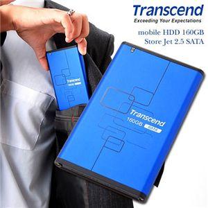Transcend モバイルHDD 160GB Store Jet 2.5 SATA - 拡大画像