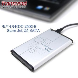 Transcend モバイルHDD 250GB Store Jet 2.5 SATA - 拡大画像