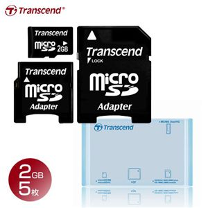 Transcend(トランセンド) microSD 2GB 5枚+マルチカードリーダー(P8 Aqua)セット - 拡大画像