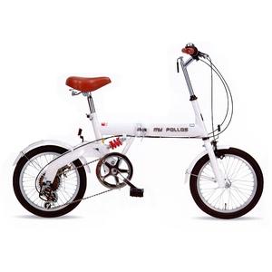 MYPALLAS(マイパラス) 折り畳み自転車 M-09 16インチ シマノ6段ギア リアサス ホワイト - 拡大画像