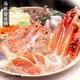 北海の集大成!【海鮮鍋セット】4人前 - 縮小画像1