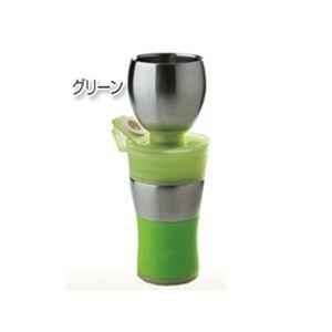 コーヒーメーカーボトル「GAMAGA」 グリーン - 拡大画像