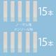 【NEWパッケージ】電子タバコ「Simple Smoker(シンプルスモーカー)」 スターターキット 本体+カートリッジ30本セット - 縮小画像5