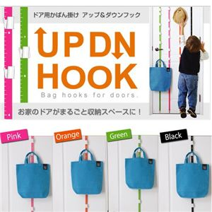 ドア用収納フック UP DN HOOK オレンジ - 拡大画像