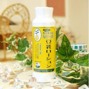 美豆麗水 EX パイナップル豆乳ローション - 拡大画像