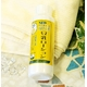 美豆麗水 EX パイナップル豆乳ローション - 縮小画像3