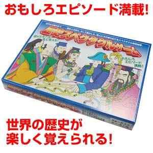 歴史スペクタクルボードゲーム - 拡大画像