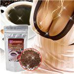 バルーンカップコーヒー