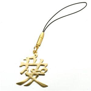 戦国武将・直江兼続 愛ダイヤモンドストラップ ゴールド - 拡大画像