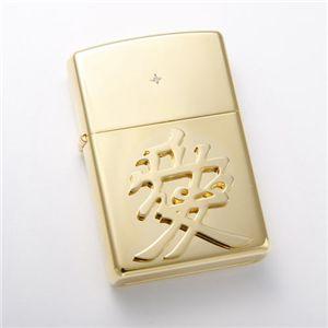 【直江兼続のシンボル】「愛」ZIPPO 2色 シリアルNo入 ゴールド - 拡大画像