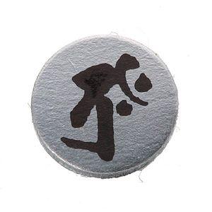 梵字入りオニキスネックレス 丑(うし)・寅(とら)/タラーク - 拡大画像