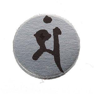梵字入りオニキスネックレス 卯(うさぎ)/マン - 拡大画像