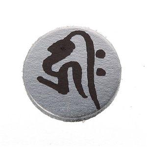 梵字入りオニキスネックレス 戌(いぬ)・亥(いのしし)/キリーク - 拡大画像