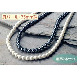 家紋入りネックレス(2本組) 27/丸に抱き茗荷 - 拡大画像