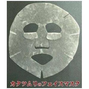 カタツムリのフェイスパック【10枚セット】 - 拡大画像