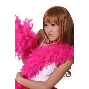 羽ショール/コスプレ衣装 【オレンジ】 長さ180cm 〔イベント パーティー〕