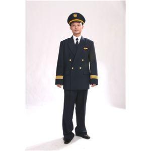 【コスプレ】 パイロット 紺 Men'sフリー 4562135696511 - 拡大画像