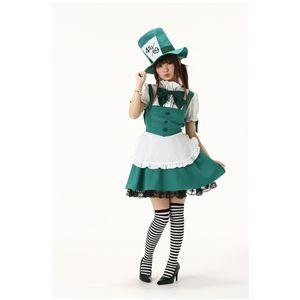 【コスプレ】 Als シルクハットメイド Alice's 4571142462309 - 拡大画像