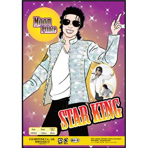 MJ-Moon Prince - 拡大画像